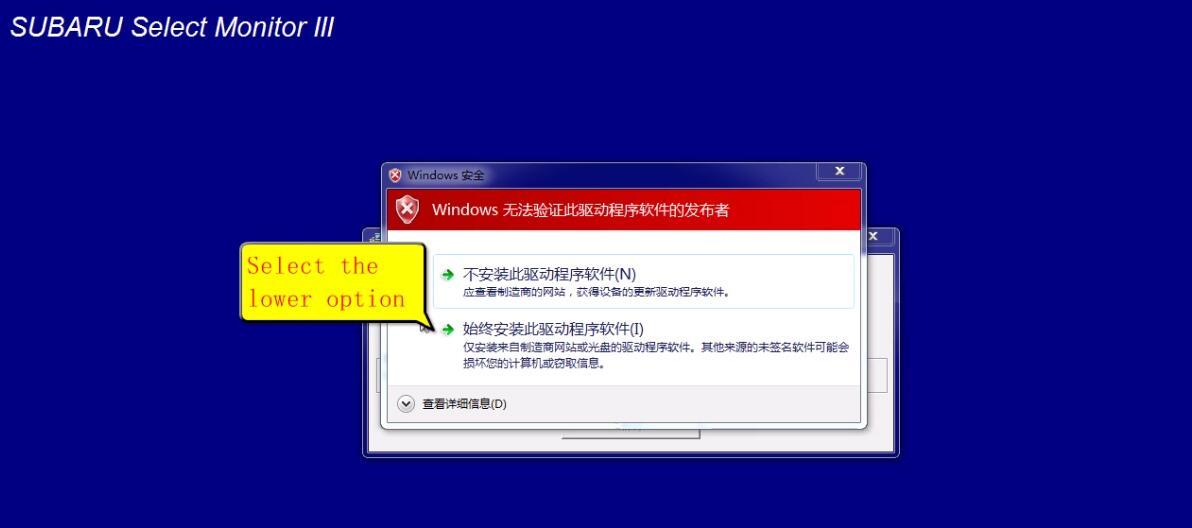 How to Install Crack Subaru SSM3 SSM4 Software | | OBD2