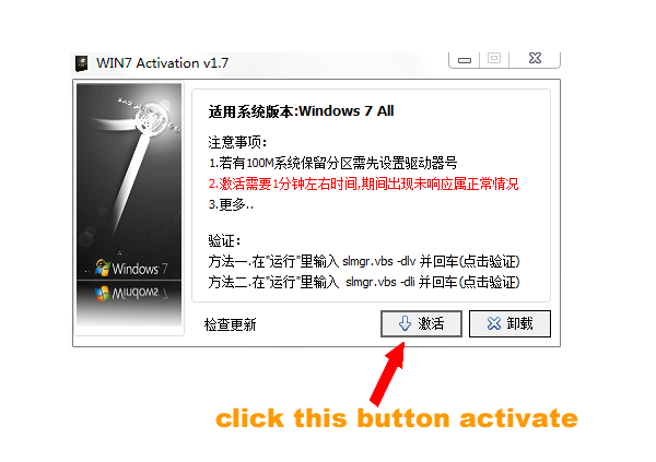 How to Activate Windows 7 without Product Key |Windows is Not Genuine
