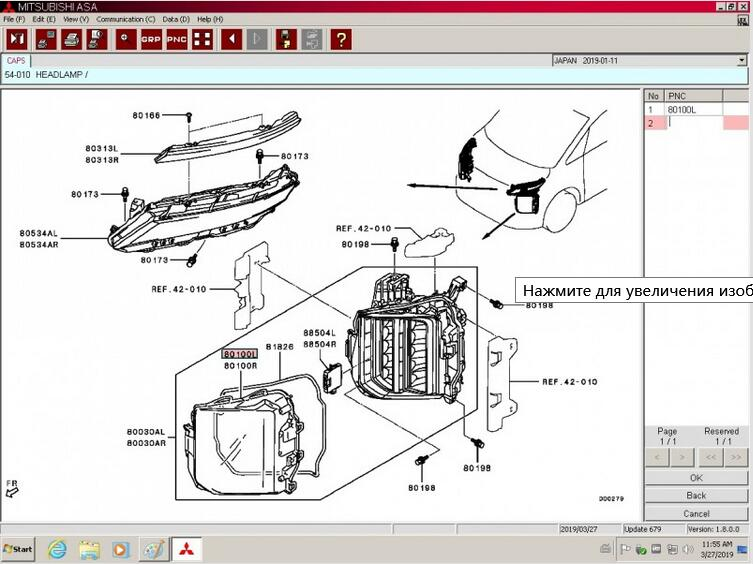 Mitsubishi ASA EPC Electronic Parts Catalogue Free Download