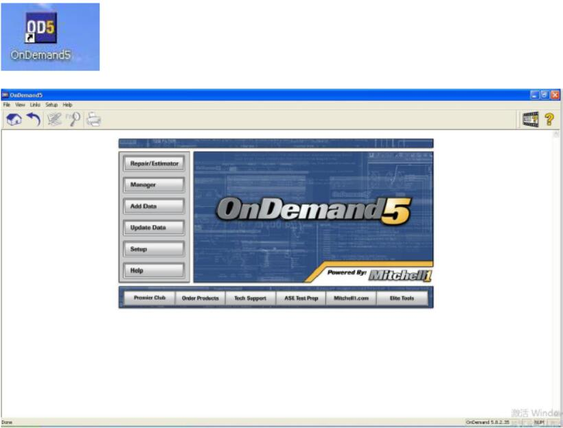 How to Open the Corresponding Disk When Running Mitchell Ondemand5 Software