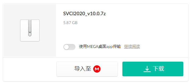 SVCI 2020 Download Free