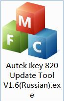 How to update Autek Ikey 820 Russian Language?
