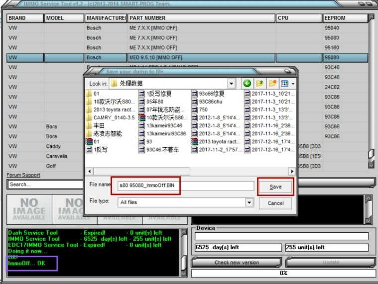 How to Use IMMO Service Tool to Disable Vehicle Immobilizer