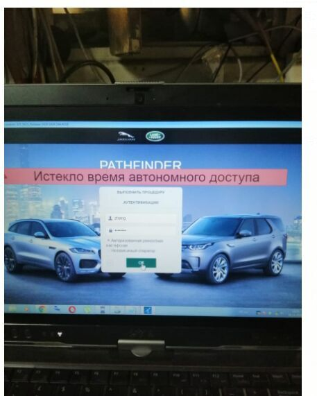 Solution: JLR Pathfinder offline access time has expired
