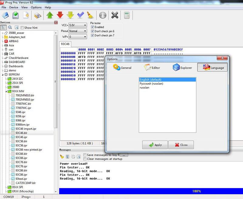 Iprog V82 Software 2